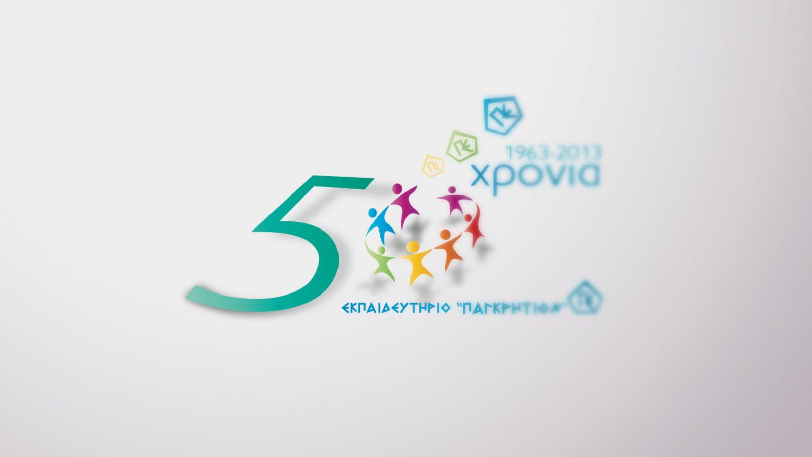 Φιορετζης Δημητρης γραφιστας Logo Branding Packaging Illustration Web Σχεδιασμός Λογοτύπου Συσκευασίας graphic design fioretzis dimitris olive oil package design