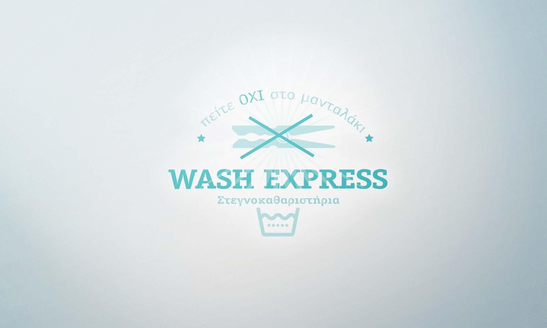 wash_express_1