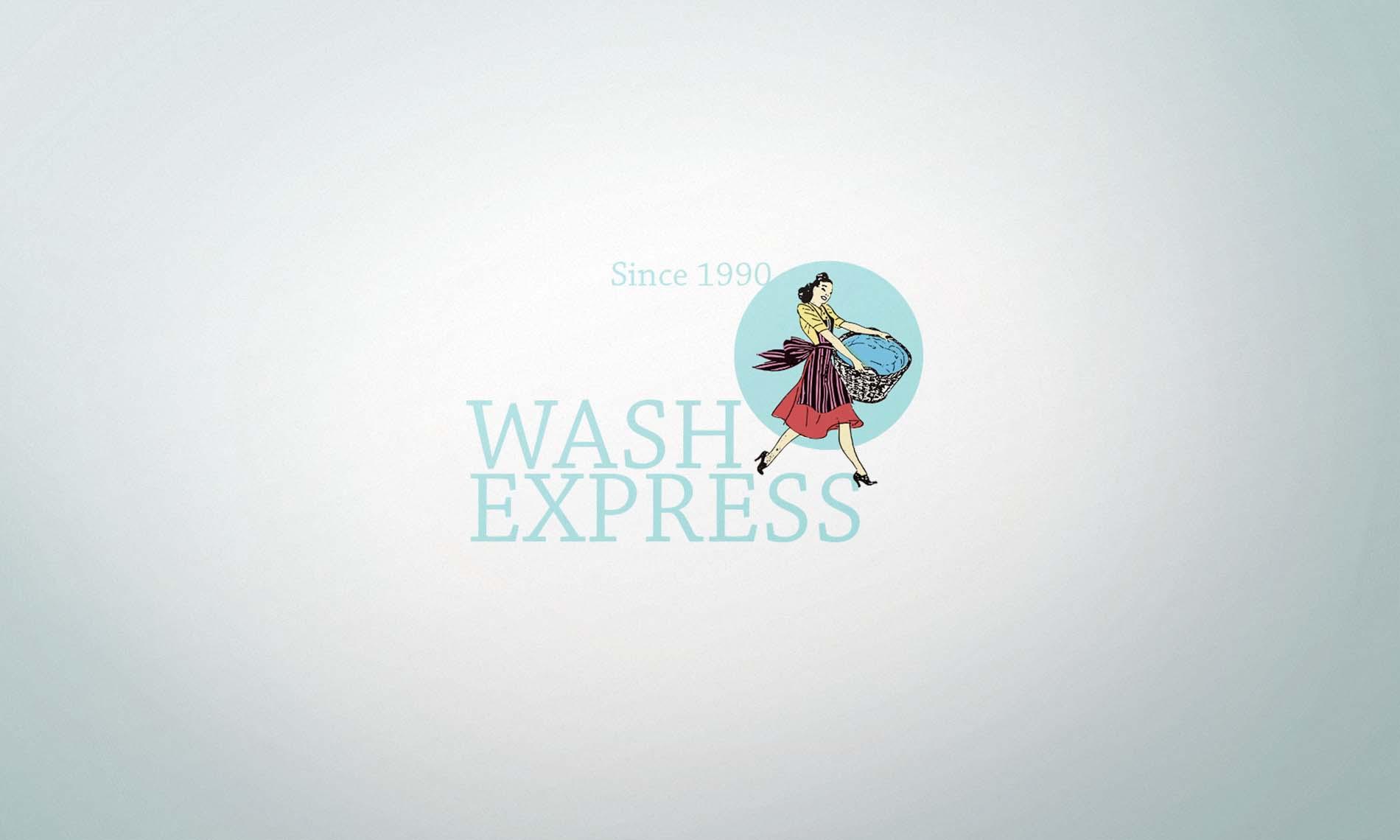 wash_express_2