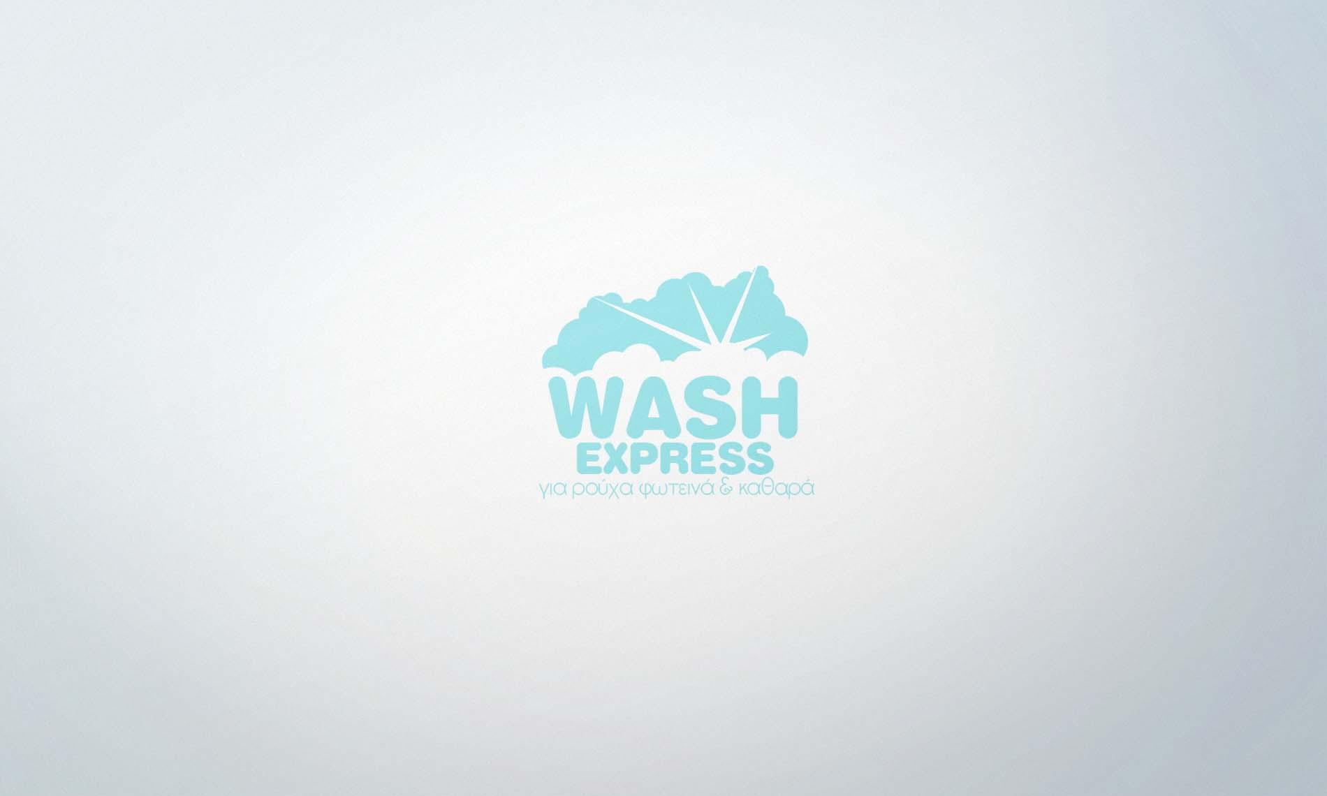 wash_express_3