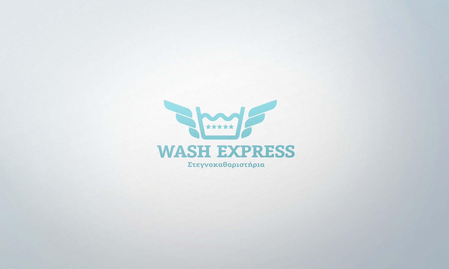 wash_express_5