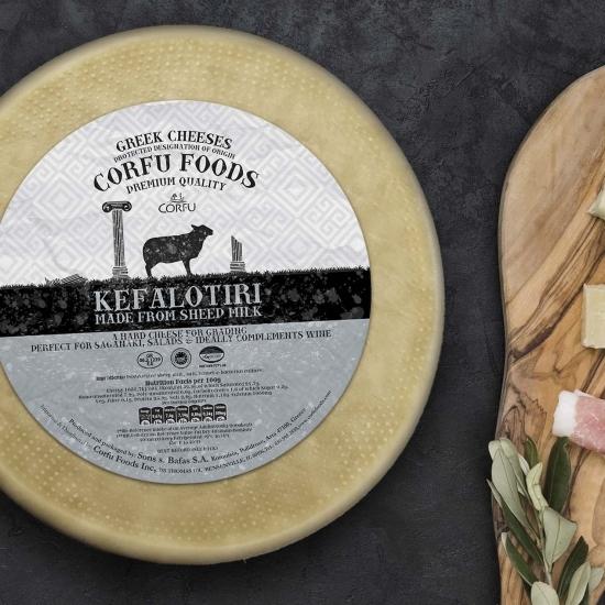 Corfu Greek Cheese