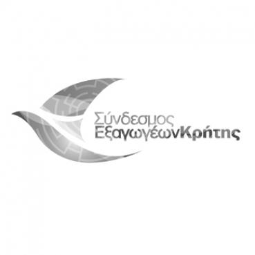 Σύνδεσμος Εξαγωγέων Κρήτης
